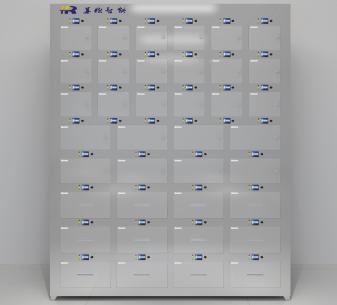 中药智能管理柜