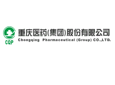 重庆医药集团